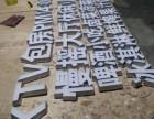 2017年树脂字新技术 贵阳工之匠