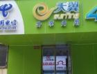 盈利中手机店转让 空转 不限行业