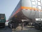 半挂油罐车不锈钢罐车铝合金油罐沥青石油罐车