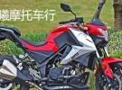 新款 国产 春风200NK  雅马哈R3 枭风2号面议