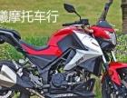 新款 国产 春风200NK  雅马哈R3 枭风2号