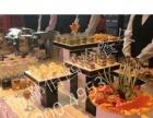 青岛雅致茶歇冷餐会为您提供专业的茶歇冷餐服务