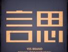 贵州言思设计标志设计商标设计0851-85969406