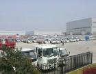 益阳地区东风系列2吨到50吨油罐车厂家直供