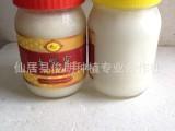 土蜂蜜  枇杷花蜜(100%纯度提取和过滤,假一赔十)