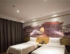 途客中国酒店(上海野生动物园)