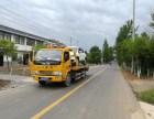 合肥救援拖车 肥西救援拖车 换胎搭电送油