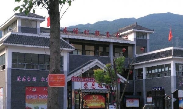 龙门4A景区酒店住宿