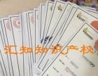 衡阳商标注册 经得起比较的本地专业代理机构