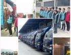 运巴巴货运有限公司招货车司机