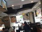(个人非中介)七字型双门面茶餐厅转让日流水六七千J