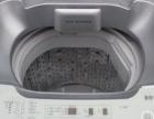 专业出售二手全自动洗衣机