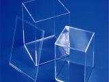 亚克力收纳盒透明盒子有机玻璃防尘罩饰品化妆品收纳盒珠宝盒