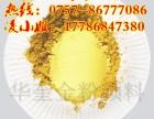 佛像上色石膏线喷涂超闪999黄金粉高性价比黄金粉