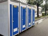 中山移动公厕出租