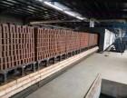 陶瓷瓦红土瓦烧结砖机压砖广场砖劈开砖园林绿化砖厂家
