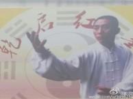 省体散打跆拳道武术培训班