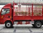 成都6.3米至13.9米大貨車出租價格表