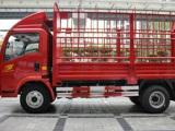 重庆13.5米大货车出租配送