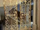 镜面亮面欧式韩式新中式铝镂空雕花隔断 不锈钢屏风金属花格定制