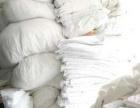 回收 酒店报废床单,被套,枕头,被芯,毛巾浴巾