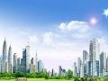 恒祥环保公司空气净化除异味装修污染甲醛检测治理