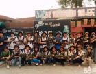 战狼帝国 团队建设 趣味运动会 亲子游 学生春游