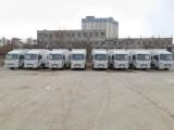 石家庄地区4米2新能源货车出租