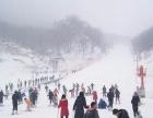 天龙池滑雪一日游(元旦天天发)