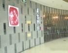 绿色吴家粥铺加盟费多少万元开店,免费技术培训