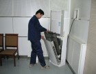 晋城福运专业搬家,拆装空调 ,加氟2222122