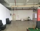 黄埔区 笔村综合市场 三楼写字楼 商铺火爆出租