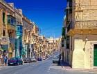 仅仅用了三年的时间,移民马耳他的人数翻了数倍!