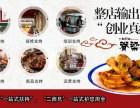 中国餐饮连锁,著名特色小吃,酱骨头饭邀您加盟