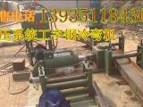 新余吉安工字钢冷弯机代理商WGJ-30032号工字钢弯拱机型号
