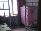 女子公寓南茶坊十字路口西南角