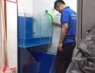 深圳99成新鱼缸出售,清洗鱼缸,鱼缸海鲜池定制