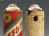 乌市上门回收烟酒的电话 茅台酒回收 回收名烟名酒