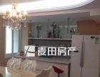白湖亭福和御园1房单间出租 豪华装修 高档设备让租房变成享受