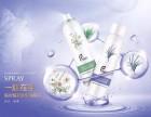 品贝茶树精油护肤产品