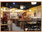 重庆饶蔓餐饮管理 重庆火锅加盟连锁店 重庆纸包鱼加盟多少钱