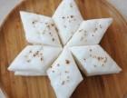 重庆米发糕小吃培训技术