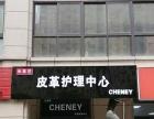 娄艺图文广告设计有限公司
