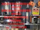 教技术汉堡炸鸡蛋仔机烧烤寿司爆米花机铁板烧电扒炉甘蔗榨汁机