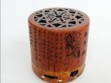 工厂直销真正实木开发的迷你木质蓝牙音箱