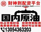 柳州-诚招国内原油期货居间代理商-财神到配资公司
