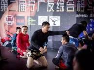 天津市武术散打国际培训中心招生 老外陪练 外教授课