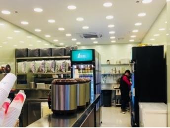 2019总部较新资讯公布 一点点奶茶加盟费是多少?
