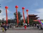 南昌新型支架气球 空飘气球 庆典彩虹门气模 南昌欣艺气模