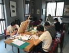 广州画室艾菲尔 专业素描 水彩 油画一对一培训